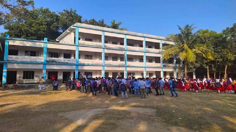 শিক্ষা প্রতিষ্ঠান